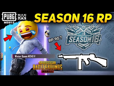 PUBG MOBILE SEASON 16 DIAMOND TIER GUN SKIN | RP 100 OUTFIT | NEW UPGRABLE GUN SKINS ! 😍
