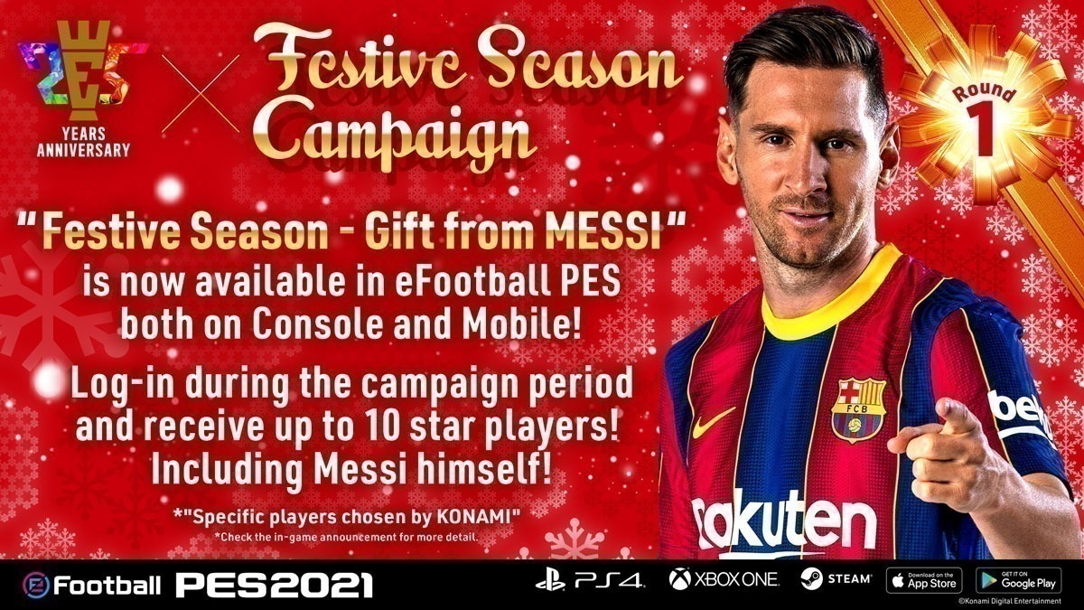 Gift From Messi
